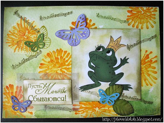 С днем рожденья открытки лягушка, годик открытки