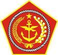 Penerimaan Tamtama TNI AD Tahun 2016