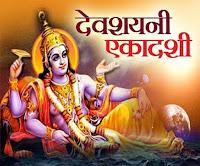 How-to-fast-on-Devshayani-Ekadashi-July-2020-'देवशयनी एकादशी' (बुधवार, 01 जुलाई 2020 ) पर कैसे करें व्रत का पारण