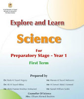 تحميل كتاب العلوم باللغة الانجليزية للصف الاول الاعدادى الترم الاول