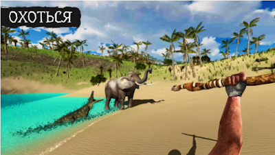 Survival Island: Evolve APK