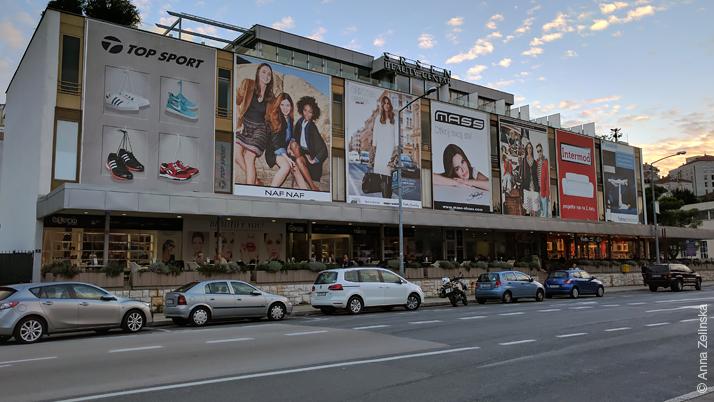 Торговый центр Минчета, Дубровник