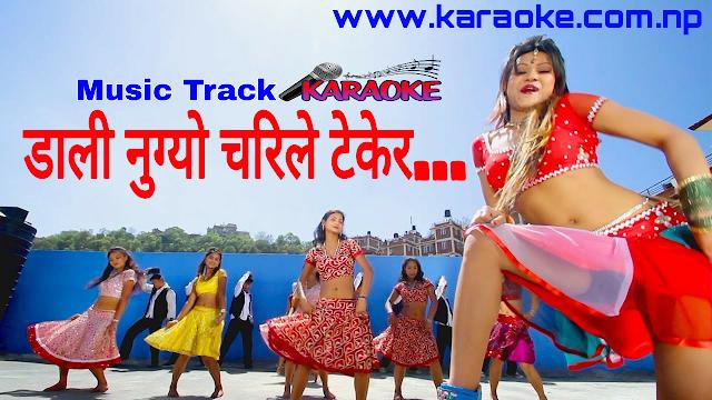 Nepali Music Track of Dali Nugyo Charile Tekera by Ramji Khand