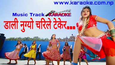 Karaoke Nepal - Audio Karaoke & Lyrics