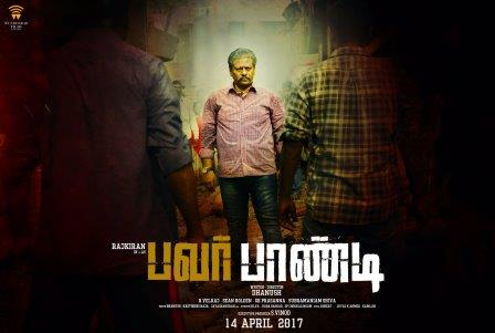 Rajkiran, Revathi, Madonna Sebastian next upcoming movie Power Paandi first look, Poster of Aadhi, Nikki Galrani download first look Poster, release date