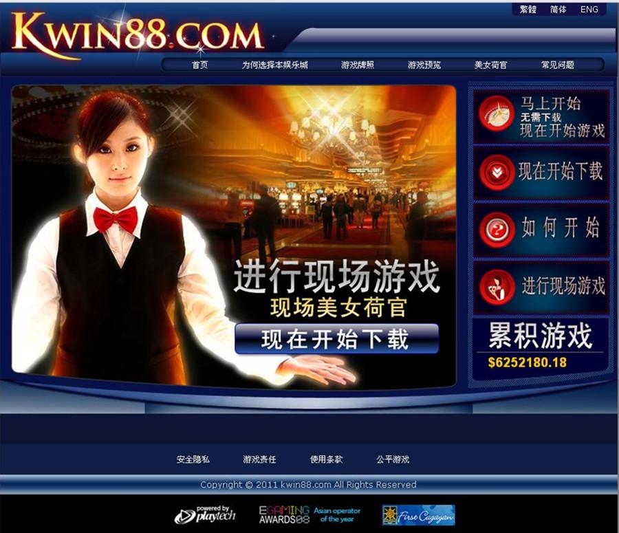 Kwin888 Online Casino