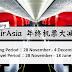 AirAsia 机票大减价!最低只需要RM49! [附上机票价格]