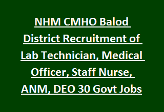 NHM CMHO Balod District Recruitment of Lab Technician, Medical Officer, Staff Nurse, ANM, Counselor, DEO 30 Govt Jobs