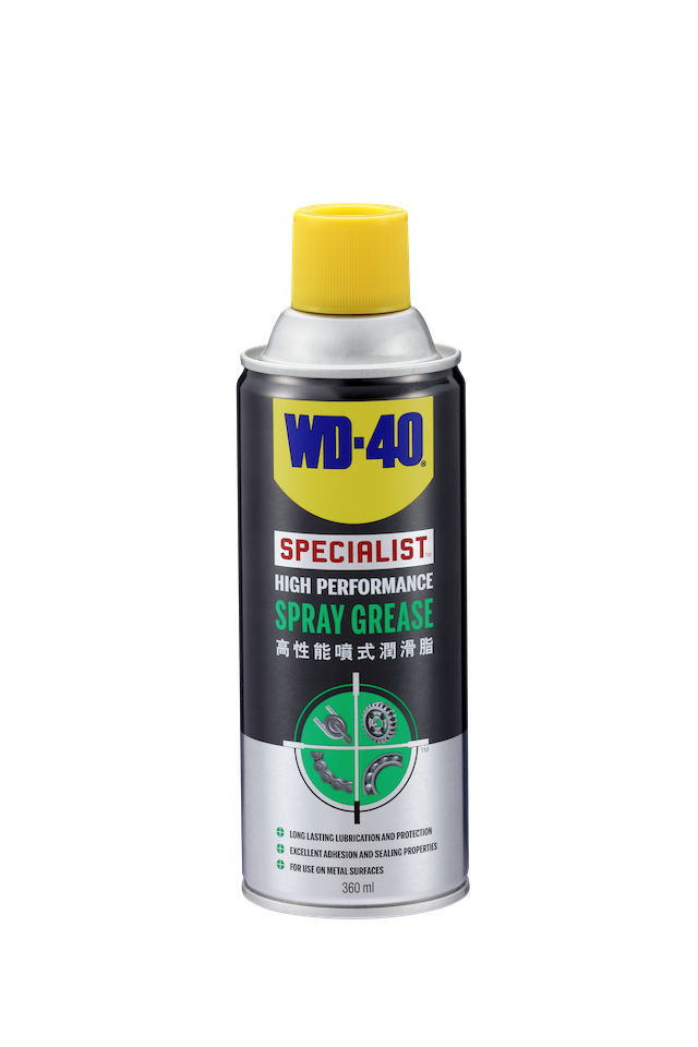 WD-40® SPECIALIST HIGH PERFORMANCE SPRAY GREASE