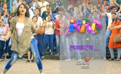 '2MAD' upcoming reality dance show on Colors Marathi Wiki, Promo, Title Song, Timing