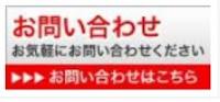 https://z109.secure.ne.jp/~z109050/cgi-bin/contact2.html