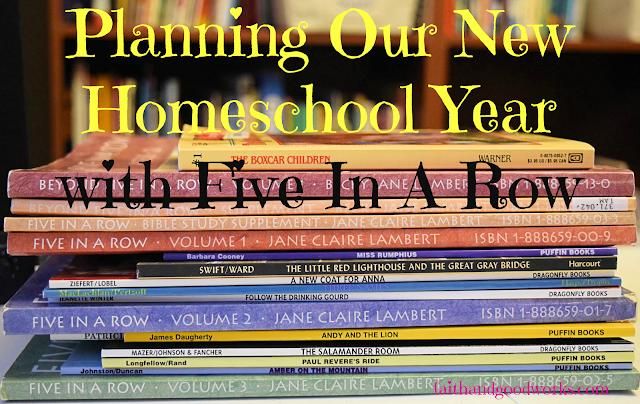 Planning Our New Homeschool Year with FIAR ~ faithandgoodworks.com