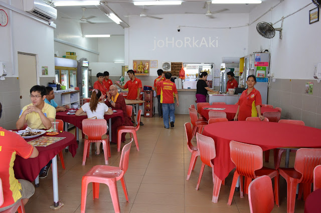 Uncle-Pou-Wok-Restaurant-补锅佬菜馆-Johor-Bahru-Malaysia