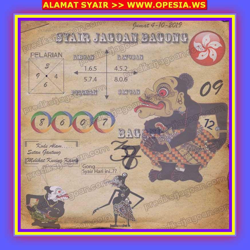 Kode syair Hongkong Jumat 4 Oktober 2019 66