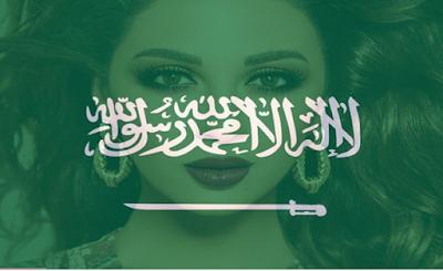 صادم...مريام فارس تثير غضب الشعب السعودي بصورة مستفزة!!