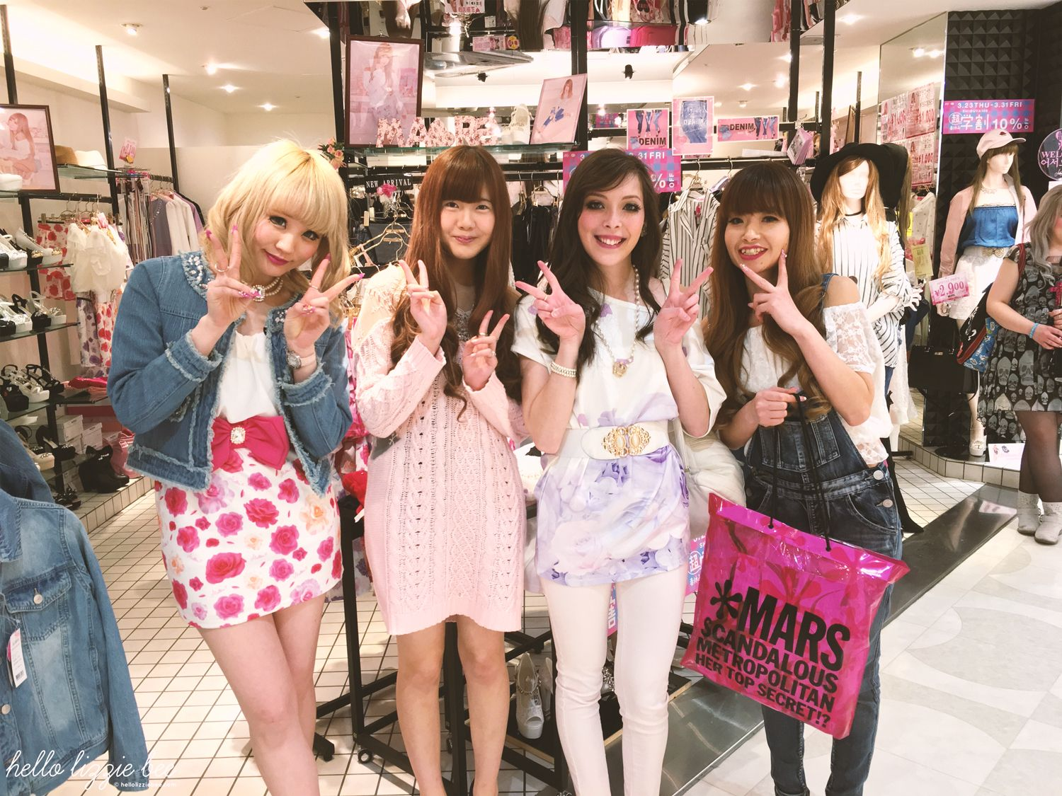 ma*rs, shibuya, shop staff