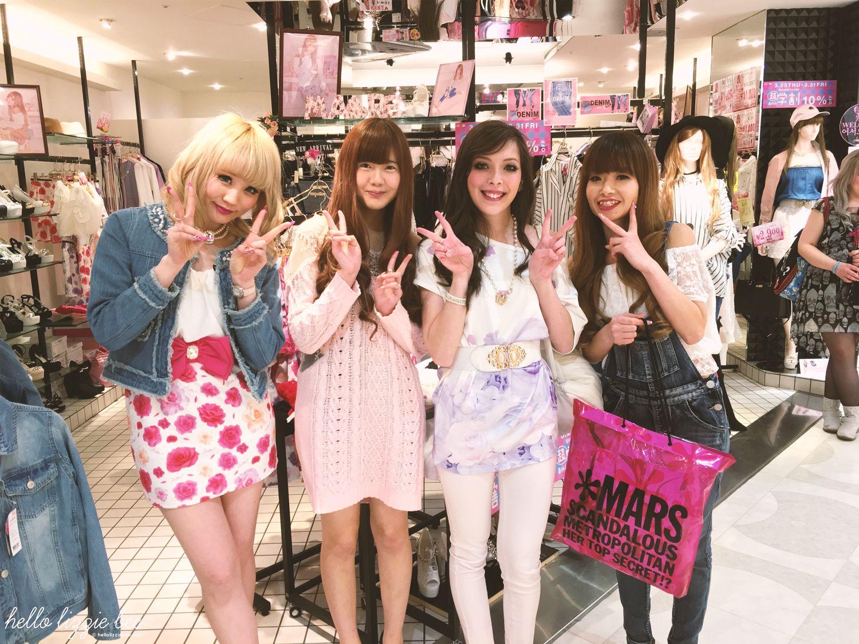 ma*rs, shibuya, shop staff