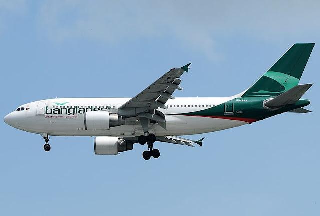 Gambar Pesawat Airbus A310 10