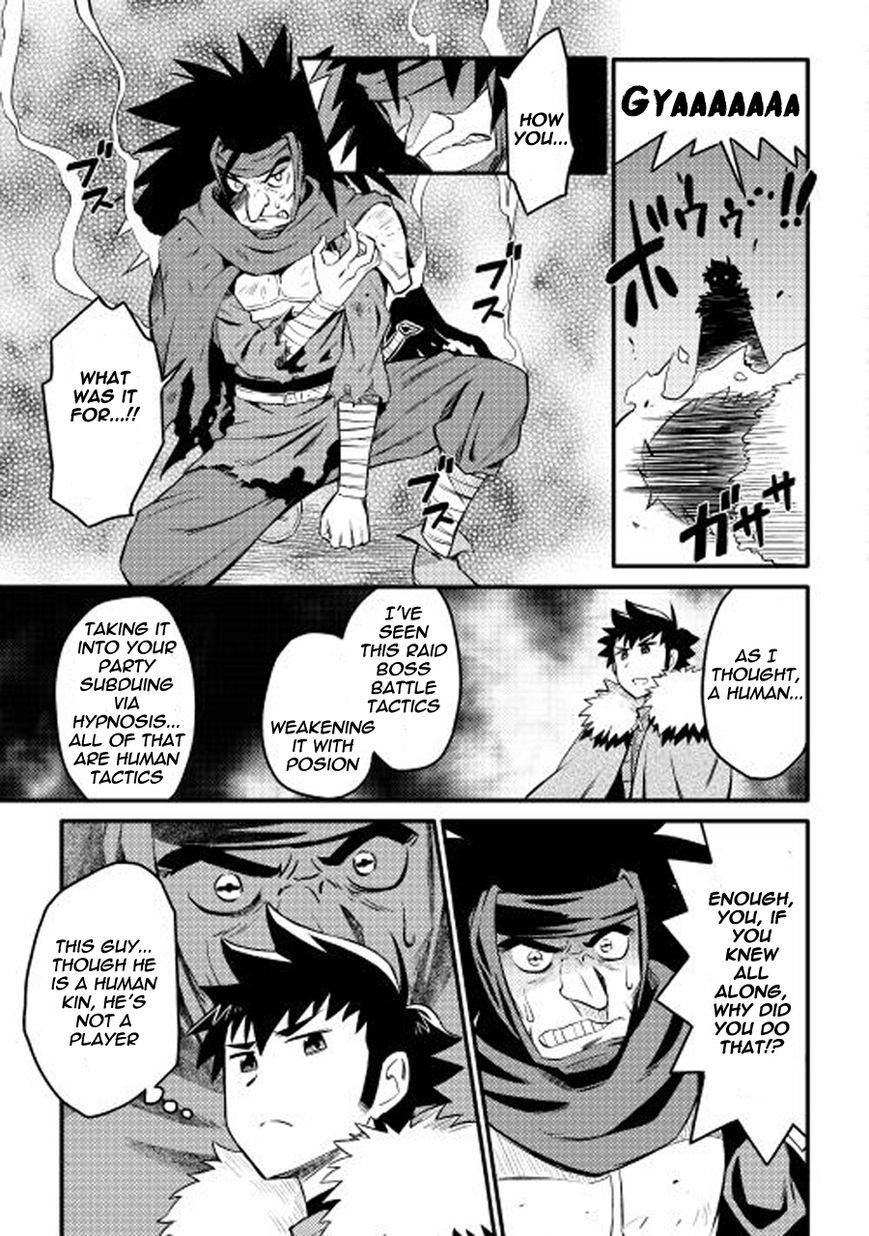 Toaru Ossan no VRMMO Katsudouki - Chapter 23