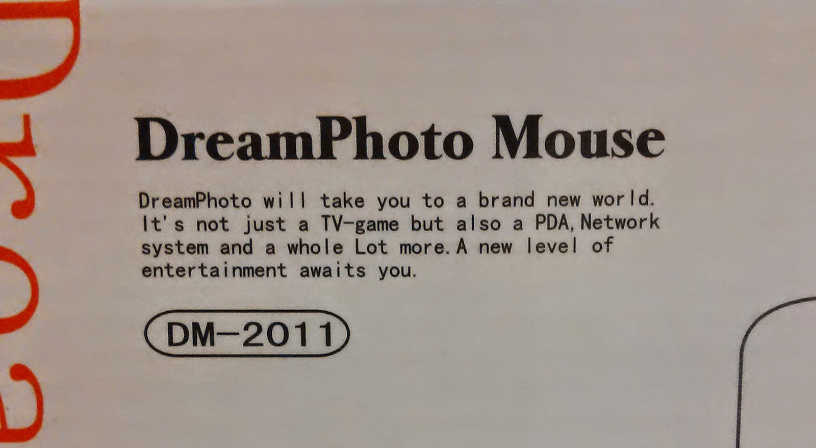 Treamcast DreamPhoto Mouse