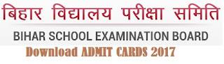 Bihar Board intermediate Admit card 2017
