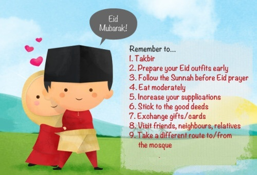 Happy Eid Mubarak Special Greetings 2017 - EID Mubarak Greeting Free Download