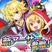 乖離性ミリオンアーサー Kairisei Million Arthur Weak Monster MOD APK