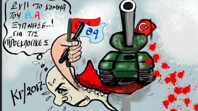 Η Τουρκία σε αναζήτηση πάτρωνα: Ποιές οι επιλογές της μετά τη συμμαχία του Τραμπ με τους Κούρδους