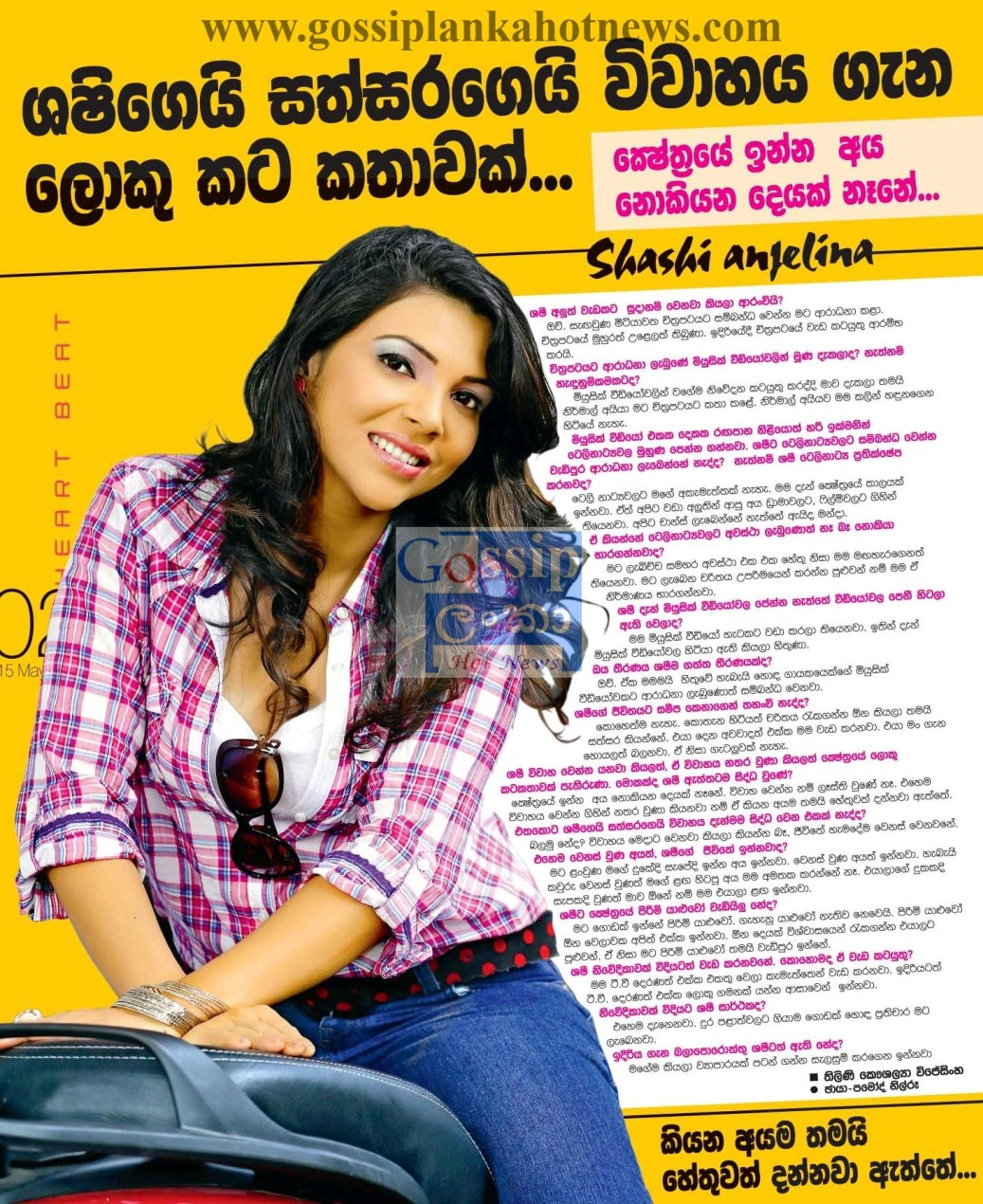 chat with sri lankan actress Shashi Anjelina