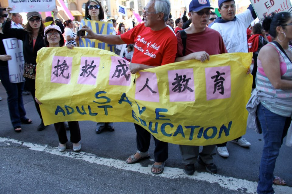 Save Los Angeles Unified School District's Division of Adult and Career Education! Photo by Robert D. Skeels..