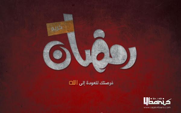marhaban yaa ramadhan - sajak 4 baris