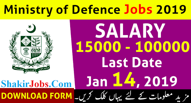 Ministry of Defence Jobs 2019 January Jobs Apply Now ministry of defence jobs,ministry of defence jobs january 2019,government jobs,latest jobs in pakistan,jobs in pakistan,government jobs 2019,ministry of defence jobs 2019,1.ministry of defence jobs 2019,ministry of defence pakistan,ministry of defence pakistan jobs 2019,ministry of defence govt of pakistan,how to apply in ministry of defence jobs 2019,latest jobs in ministry of defence 2019