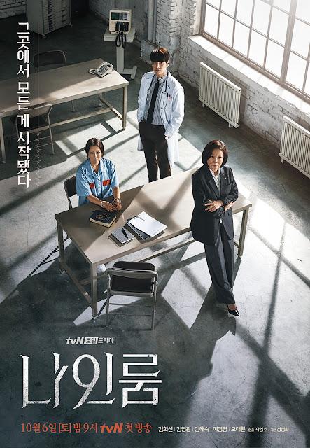 韓劇-NINE ROOM-9號房-線上看