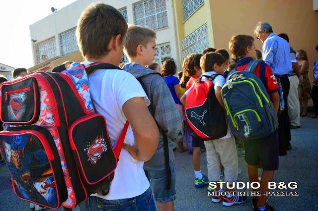Ερχεται η Happy Friday για τους μαθητές των Δημοτικών