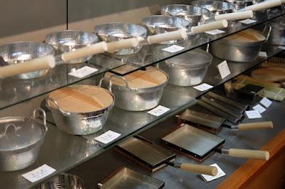 京都 有次(ありつぐ)鍋、卵焼き器