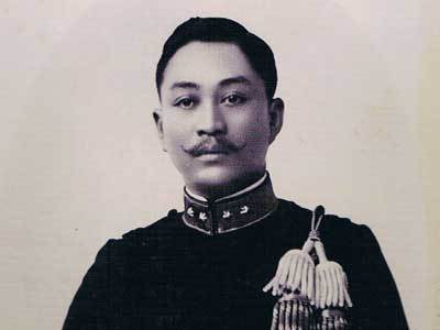 Kanjeng Gusti Pangeran Adipati Arya Mangkunegara VII (1916-1944)