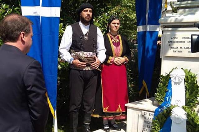 Τιμήθηκε η «Ημέρα Μνήμης της Γενοκτονίας των Ελλήνων του Πόντου» στις Σέρρες (Video)