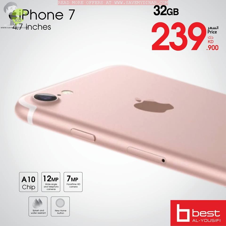 Best AlYousifi Kuwait - iPhone 7, 32GB in ROSE GOLD for 239 KD