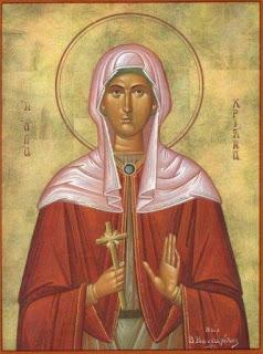 Ἡ Ἁγία Χριστίνα ἡ Μεγαλομάρτυς 24 Ιουλίου