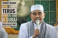 Profil Guru Bakhiet Ulama Kalimantan Selatan