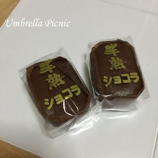 半熟ショコラ20160220