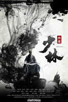 Thiếu Lâm Vấn Đạo - The Great Shaolin