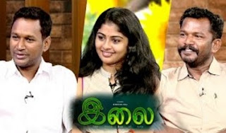Interview with 'Ilai' Tamil Movie Team in Showreel 29-04-2017 Puthuyugam Tv