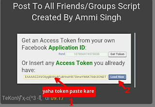 Facebook-auto-group-posting-se-kare-unlimited-groups-me-post