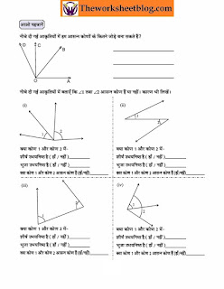 worksheet on triangles