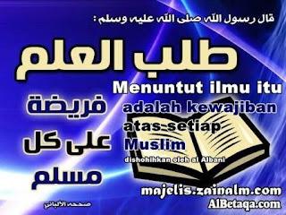 """Bimbingan Belajar Bahasa Arab """"Baca Kitab Gundul"""" Sampai Bisa"""
