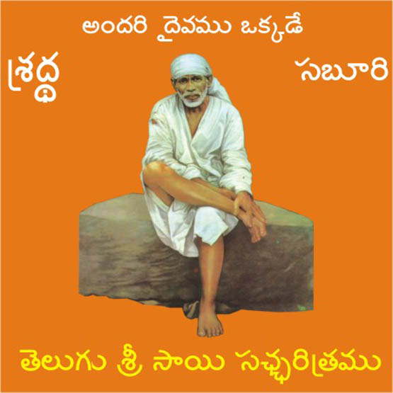 Sai baba serial aarti mp3 free download bclivin.