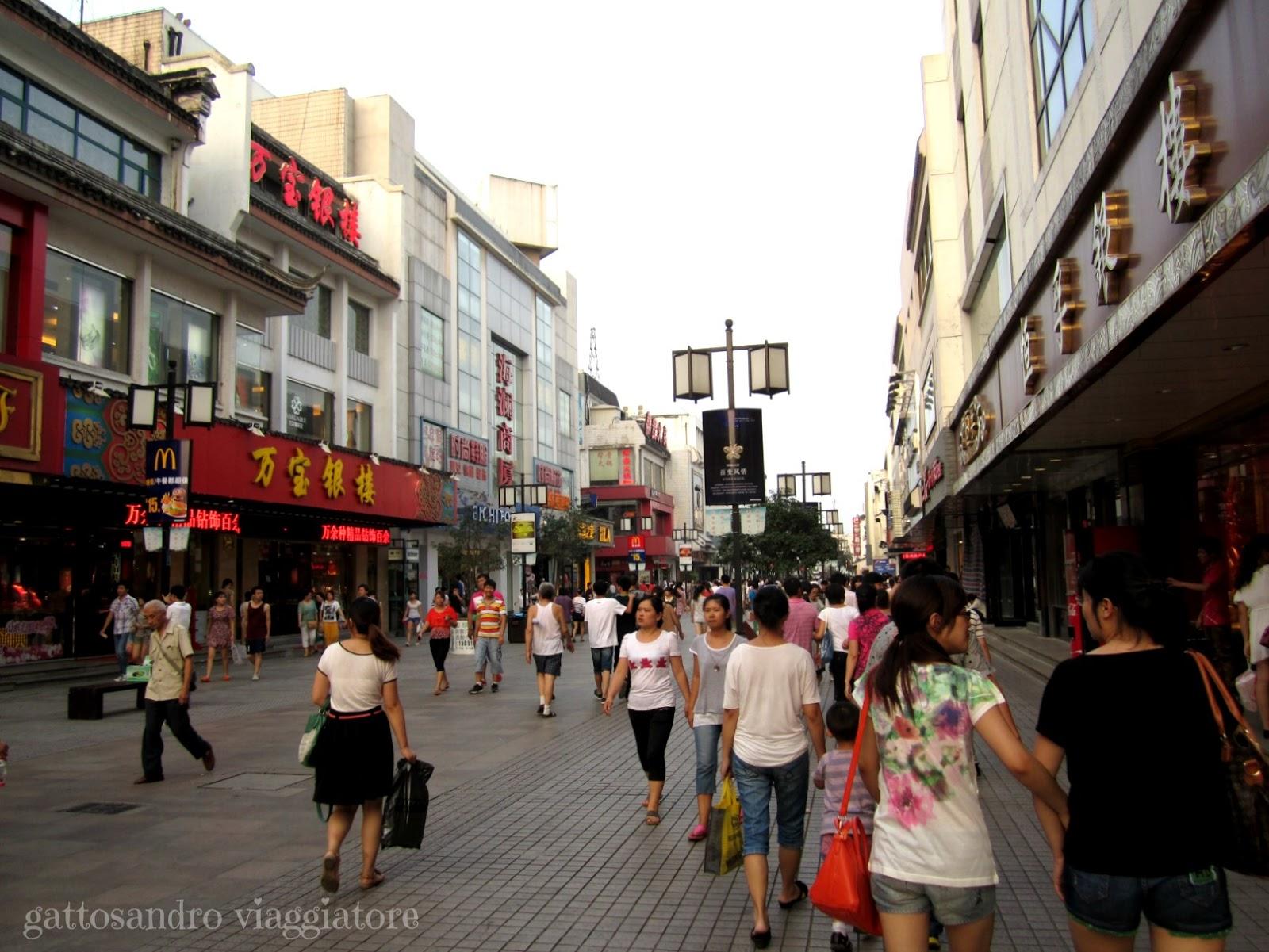 Zhongshan Si Lu Nr  Building