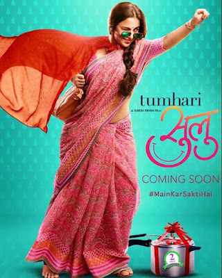 Tumhari Sulu (2017) Full HD Movie Download | Filmywap | Filmywap Tube 3