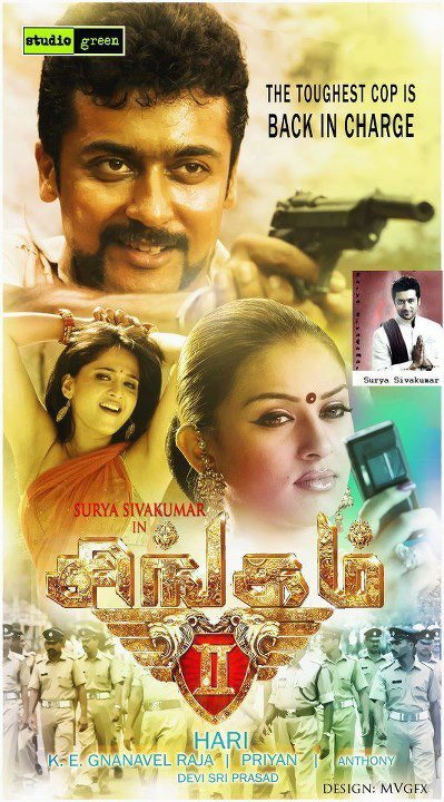 FULLSONGSS: Singam 2 [2013] Tamil Movie Mp3 Songs Download
